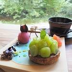 Gallery & Cafe ENSOU -