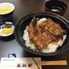 五郎田 - 料理写真: