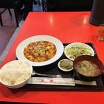 72631300 - 麻婆豆腐定食全景。