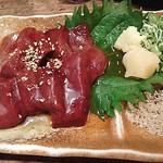 Manryou - 炙りレバー