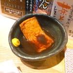 魚河岸酒場 FUKU浜金 - おでん はんぺん 150円
