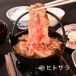 飛騨琢磨 - とろけるように柔らかく、肉汁したたる絶品鍋『特選飛騨牛 すきなべ膳』