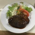 お食事処アケミ - ハンバーグ定食