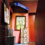 パンコントマテ - 店舗はビルの2階。手書き看板で親しみのある雰囲気。