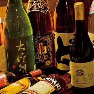 信州の地酒を心行くまで楽しむプレミアム飲み放題