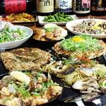 花たぬき - 料理写真: