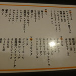 グランド居酒屋富士 すすきの店 -