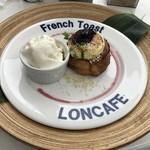 LONCAFE - 濃厚クリームブリュレセット1380円