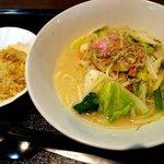 昭和焼飯店 - チャンポンランチ:850円