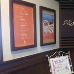 72651896 - レストラン「ハレル」