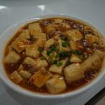 四五六菜館 - 麻婆豆腐