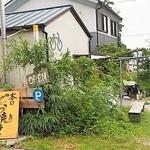 青木煮豆店 -