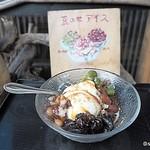 青木煮豆店 - 豆のせアイス