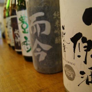 ◇美味しい日本酒、ご用意あります!
