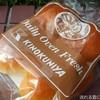 紀ノ国屋 - 料理写真:バターロール
