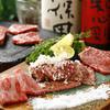 黒毛和牛・溶岩鉄板焼肉・モダン個室 丑処 - 料理写真:● 本日のおすすめメニュー
