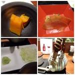 うなぎ 徳 - ◆「かぼちゃの煮物」「香の物」「薬味(お葱と山葵)」「出汁(お味がしっかりついています)」など。