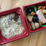 モトヤ エクスプレス - 有機玄米のお弁当