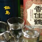 酒肴 夢咲 -
