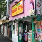 ナマステ・ネパール - NAMASTE NEPAL @板橋本町