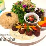 Vegetable Cafe Mahaloha - 大豆ミートの唐揚げ南蛮プレート(お豆腐タルタル添え)