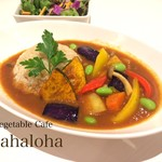 Vegetable Cafe Mahaloha - ベジタブルカレー