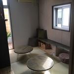 古本屋 カフェ サニーハウス - 座敷の個室