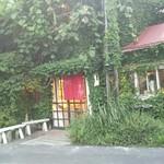 72669701 - 札幌市営地下鉄の円山公園駅から徒歩5分位です。