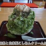 御福餅 本家 - 濃厚抹茶と自家製こしあんクリームかき氷 無料フロマージュトッピング