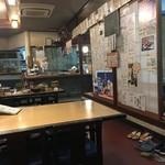 海鮮味処 亀吉 - 店内