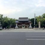 國 KOKU - 近くにある湊川神社。地元では楠公(なんこう)さんと呼ばれている。
