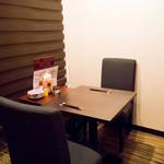 博多 心風 - テーブル席(2名様)