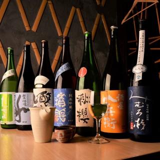【当日OK】【60分日本酒利き酒飲み放題】『1,500円』