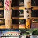 山風木 - 料理写真:飲み放題なのに希少銘柄もたくさん