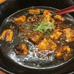 白湯麺屋 - 麻婆担々麺(黒胡麻)
