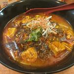 白湯麺屋 - カレー香るエスニック麻婆坦々麺
