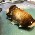 第三春美鮨 - 煮穴子 100g 活〆 筒漁 千葉県富津