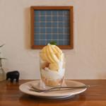 パタプフ - 料理写真:桃のパフェ☆