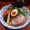 麺恋処 いそじ - 料理写真:冷やし中華・中盛(940円)