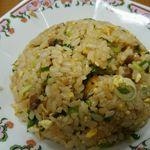餃子の王将 - 料理写真:チャーハンは強烈な油でしっとりとしてネトネト。パラパラ感がない中途半端な味わい。