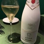 ワインレストラン ドミナス - ANNA Brut Reserva
