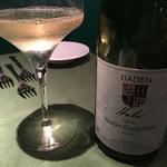 ワインレストラン ドミナス - Weißer Burgunder Trocken 2014