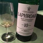 ワインレストラン ドミナス - LAPHROAIG 10年