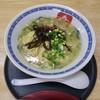 博多長浜ラーメン 呑龍 - 料理写真:長浜ラーメン 650円