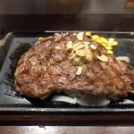 いきなり!ステーキ - リブロース 290グラム 2130円(税込み)