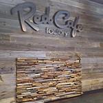 レッド カフェ ファクトリー -
