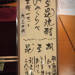 胡豆昆 - のみくらべ 三種セット