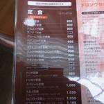 72684010 - 定食メニュー