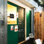 Lo Ro - 店がまえヾ(≧∇≦*)/
