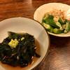 熱燗徳利 吟酔亭 - 料理写真:地元野菜のお浸し (◍ ´꒳` ◍)b